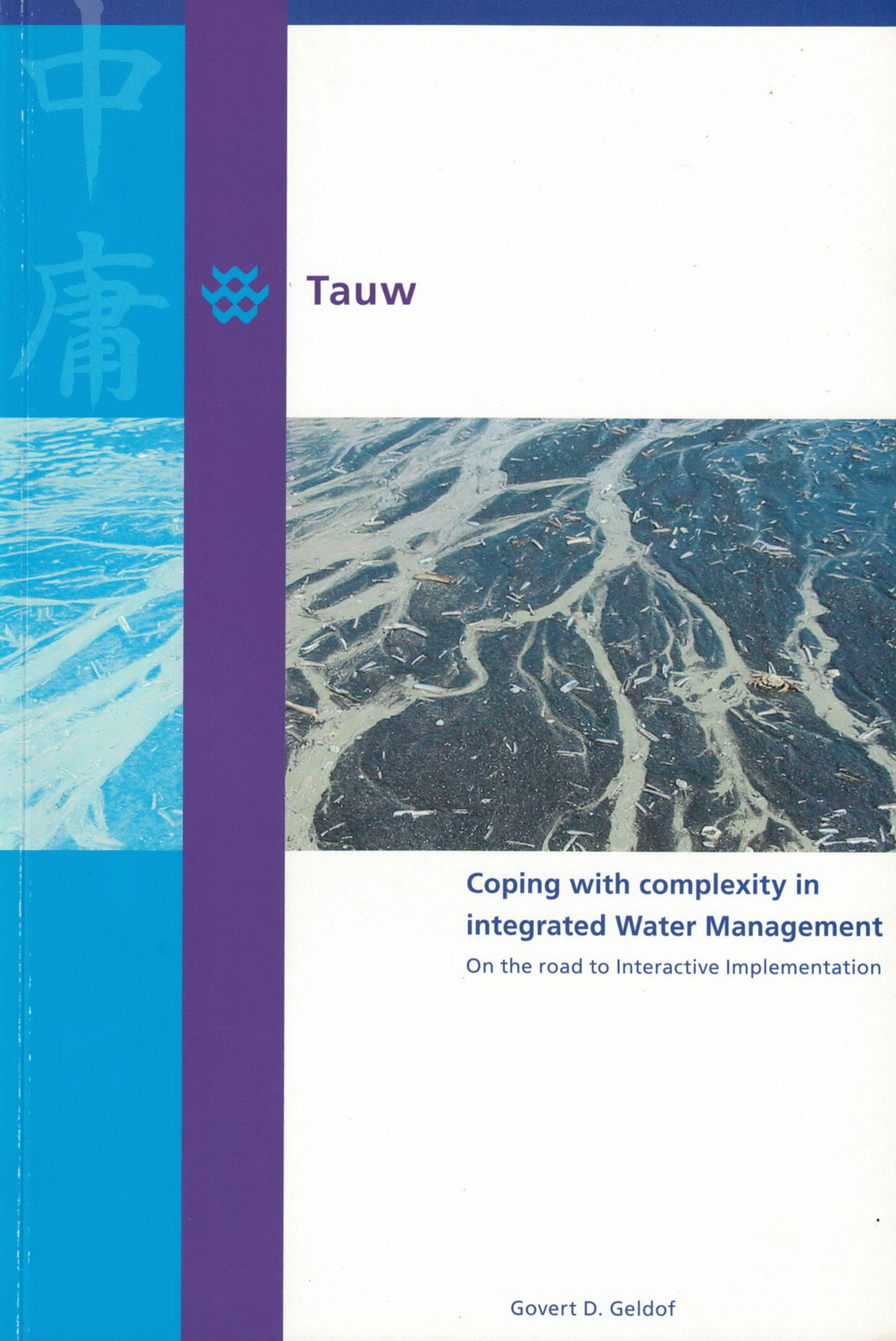 research topics in irrigation engineering